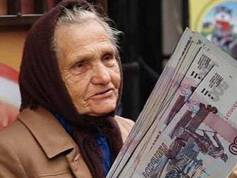 Пенсионерка отдала незнакомцам полмиллиона