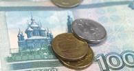 Гамбург продавал участки ради пополнения бюджета Омска
