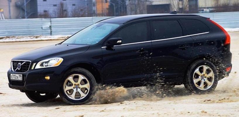 Volvo отзывает в России более четырех тысяч машин