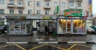 В Омске появится рабочая группа, которая займется размещением торговых объектов