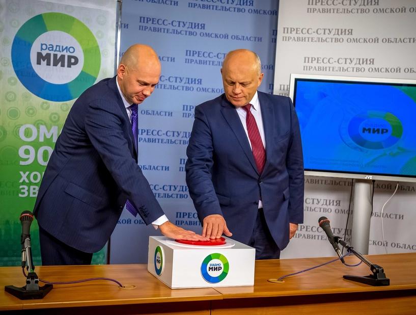 В Омске запустили вещание радиостанции «Мир»