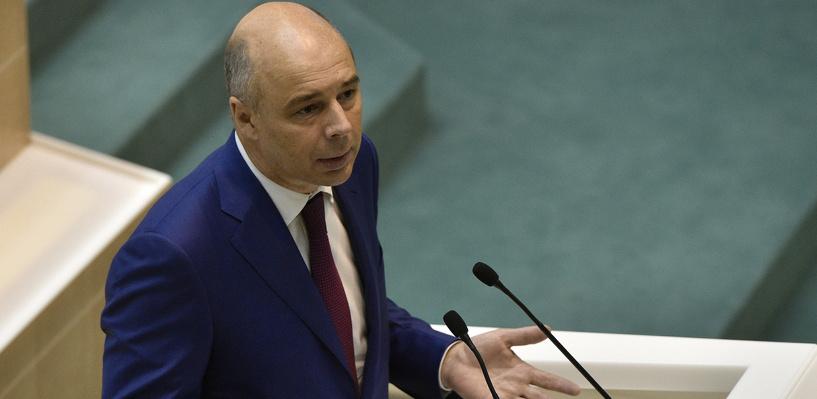 Глава Минфина: расходы министерств надо сократить на 10%, чтобы выравнять бюджет