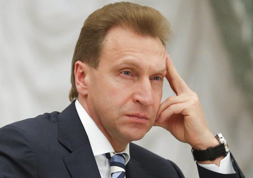 Игорь Шувалов: стабильного курса рубля больше не будет