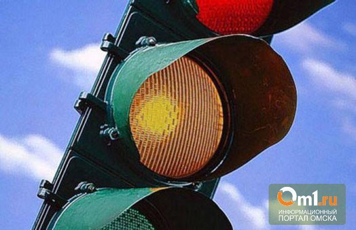 В Омске установили новый светофор