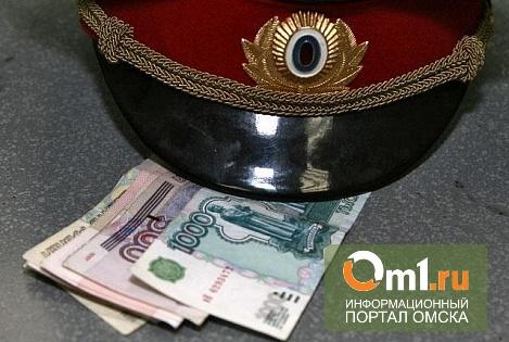 В Омске полицейского поймали на взятке