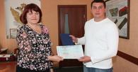 В Омске первый заключенный получил диплом о высшем образовании