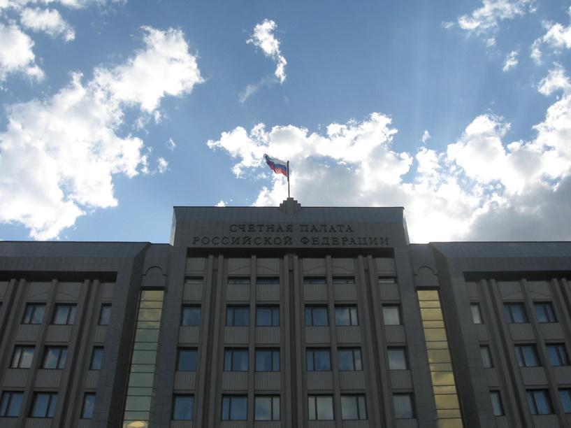 За год чиновники и госкорпорации зря потратили 524 млрд рублей