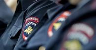 Дело по факту избиения администратора омской сауны контролирует глава полиции Томчак