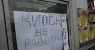 В Омске у политеха спустя сутки появилась новая «беляшная»