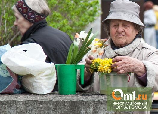Омских бабушек будут наказывать за торговлю в неположенных местах