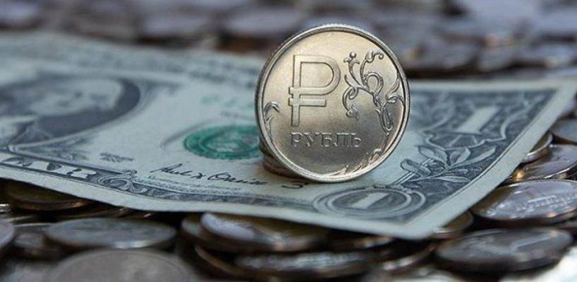 Курс валют: стоимость доллара превышает 64,5 рубля