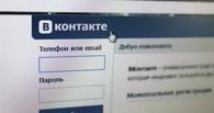 «ВКонтакте» из-за вчерашнего сбоя «модернизирует систему резервирования»