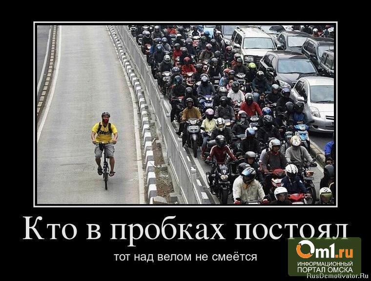 В Омске самые длинные пробки образуются на Левом берегу