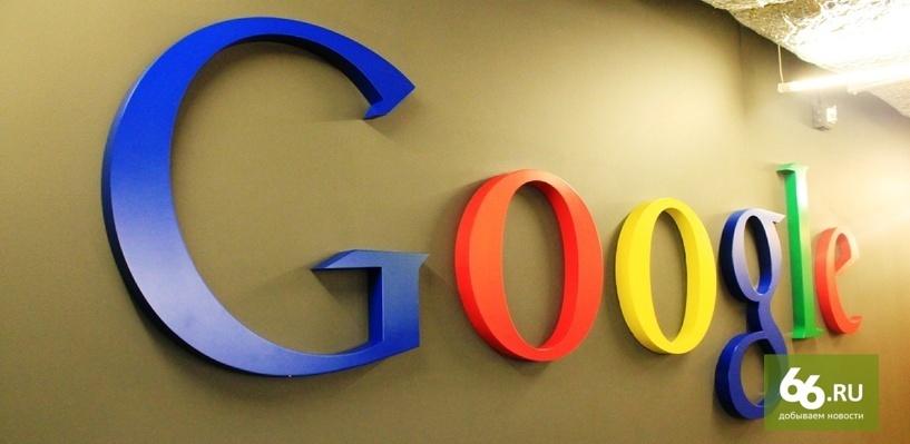 Google создаст к 2017 году единую платформу, объединив Chrome OS и Android