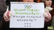 «Мостовик» на главных стройках «заработал» более 18 млрд рублей убытков