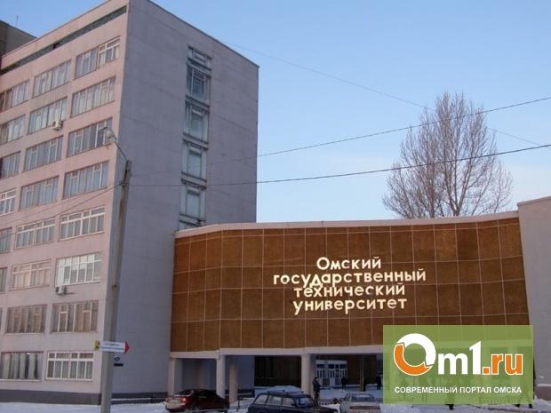Главный корпус Омского Политеха ремонтировали гастарбайтеры из Узбекистана