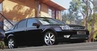 Для Арбитражного суда в Омске заказали Ford Mondeo за 1,5 млн