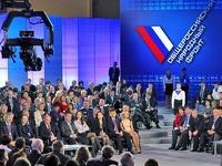 «Народный фронт» пожаловался в Кремль на депутатов и правительство