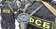 ФСБ задержала 14 человек за изготовление поддельных паспортов для ИГИЛ