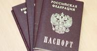 С паспортом, без паспорта (нужное подчеркнуть). Минкомсвязи разъяснило запрет на анонимный Wi-Fi