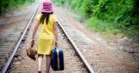 Омские подростки уходят из дома, чтобы путешествовать