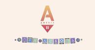 AMEDIA 2 перезапускается с любовью