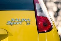 Lada Kalina впервые получила систему стабилизации