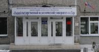 Престижную школу при Тарском филиале ОмГПУ закрыли из-за недостатка финансирования