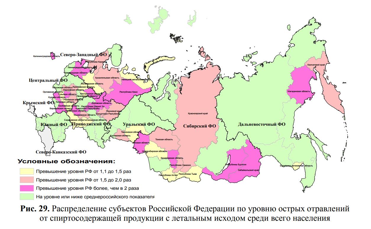 Курская область угодила влидеры почислу алкогольных отравлений