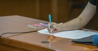 Минтруд заставит чиновников сдавать русский язык
