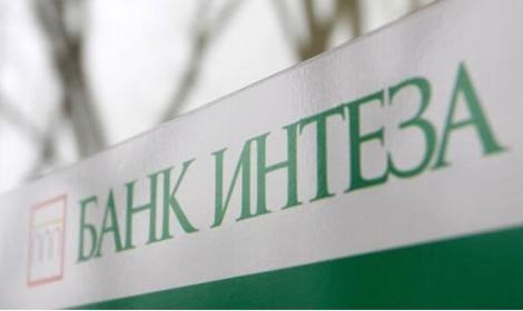 Банк Интеза занимает лидирующие позиции по кредитованию МСБ в рейтингах агентства «Эксперт РА»