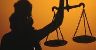 Одно из десяти решений районных судов Омской области оказывается неверным