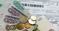 Госдума не поддержала идею КПРФ ввести мораторий на рост тарифов ЖКХ