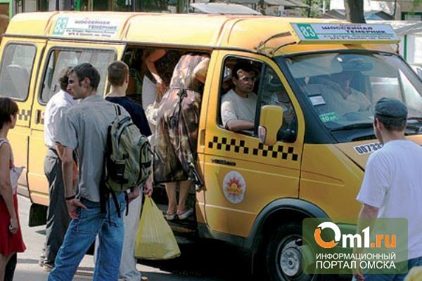 В Омске из маршрутки вывалилась пассажирка