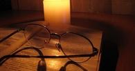 В Омской области семь деревень оказались отрезанными от электричества