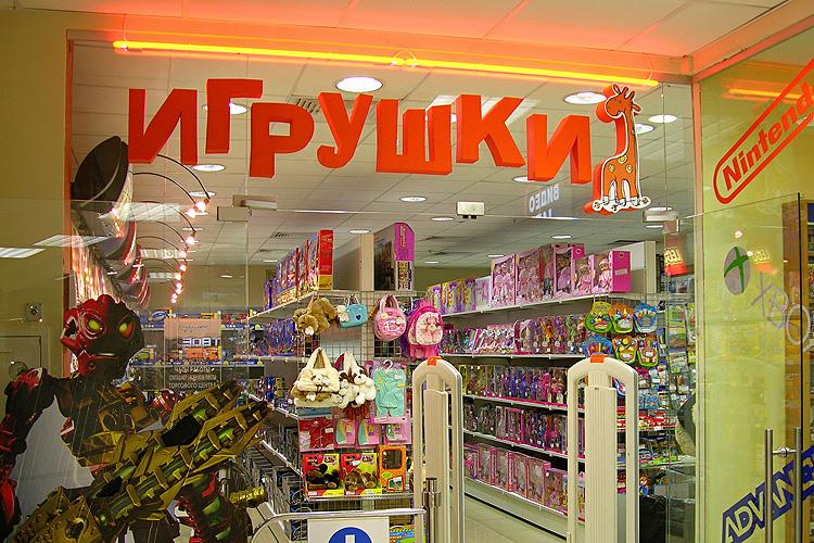 Чиновники защитят российских детей от вредных игрушек