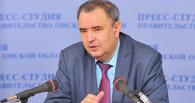 Замминистра Титенко уволился из правительства Омской области