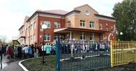 В Омске построят школу и четыре детских сада за 12 миллионов рублей