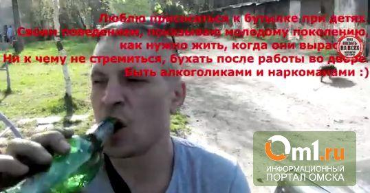 «СтопСрам»: пермяк борется с курильщиками и пьяницами с помощью YouTube