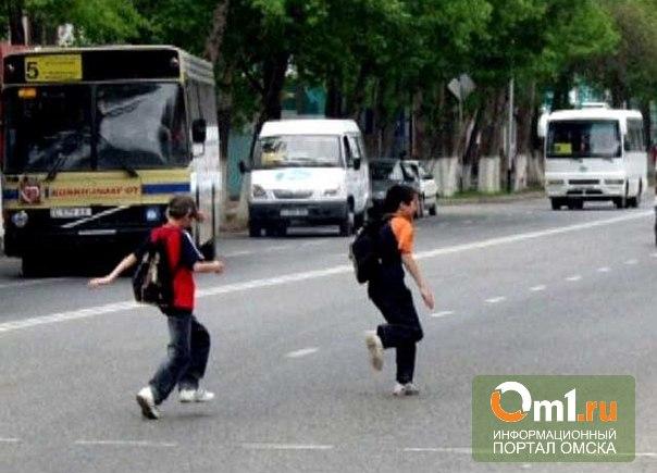 В Омске на улице Дмитриева сбили двух детей