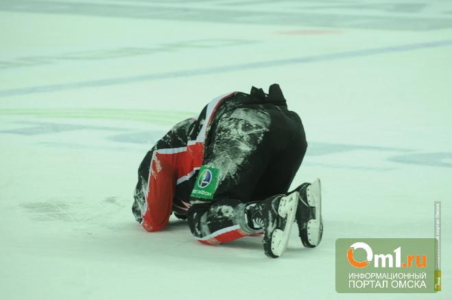 Омский «Авангард» проиграл первый матч в шестом сезоне КХЛ