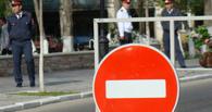 В Омске из-за велосоревнований ограничат движение на Левобережье