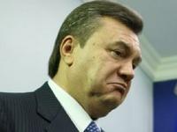 ЕС заморозил счета Януковича, Азарова и еще 16 граждан Украины