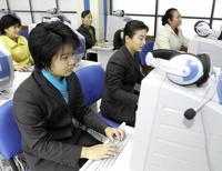 Китайцев обязали регистрироваться в интернете под реальными именами