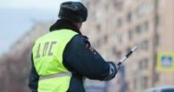 В Омской области инспектор ДПС отпускал за деньги водителей, не имеющих прав