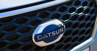 Go, я создал: Datsun показал третью модель