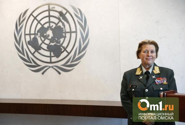 Впервые главой миротворцев ООН назначили женщину