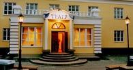В Омске после письма из епархии мэрия отменила спектакль в Лицейском театре