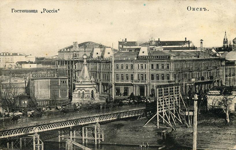 Омск словно 100 лет назад: украинские мигранты и бюрократический рай