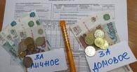 «ОмскВодоканал» задержит квитанции за ноябрь, чтобы пересчитать ОДН